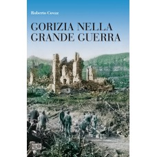 Gorizia nella Grande guerra
