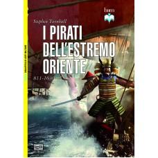 Pirati dell'estremo Oriente (I)