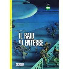 Raid di Entebbe. Luglio 1976 (Il)