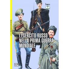 Esercito russo nella Prima guerra mondiale (L')