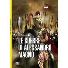 Guerre di Alessandro Magno (Le)