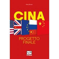Cina. Progetto finale