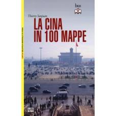 Cina in 100 mappe (La)