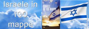 ISRAELE IN 100 MAPPE